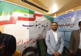 اعلام آمادگی بیمه آتیه سازان حافظ برای بیمه تکمیلی خبرنگاران