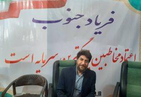 پیرسبزی رسما مدیر کل فرهنگ و ارشاد اسلامی استان شد