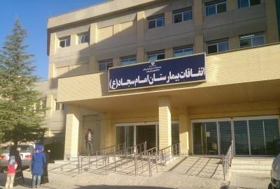 دومین حادثه تاسف بار رقم خورد/مادر باردار پس ازاعزام شیراز فوت کرد