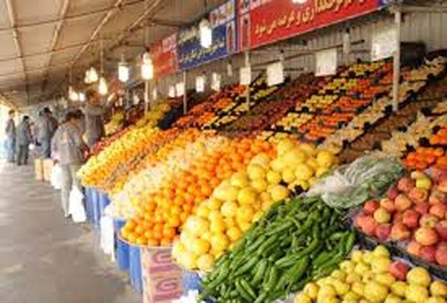 دستور وزارت صمت برای راه اندازی میادین میوه و ترهبار در تمام استانها/راه اندازی بازار میوه و تره بار یاسوج و همت مسئولین استانی