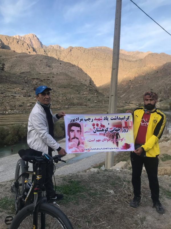 رکاب زدن دو تن از ورزشکاران گچسارانی به مناسبت روز کوهستان و گرامیداشت یاد و خاطره شهید مرادپور از گچساران تا روستای شاه بهرام