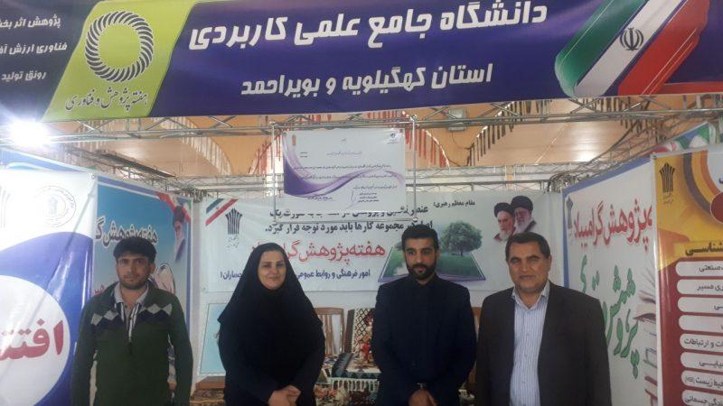حضور پررنگ مراکز علمی کاربردی استان در نمایشگاه هفته پژوهش+تصاویر