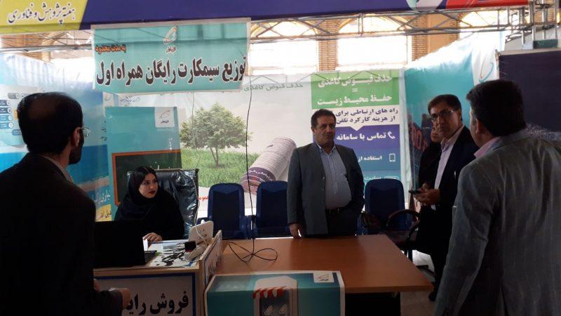بازدید سرپرست مخابرات کهگیلویه وبویراحمد از نمایشگاه هفته پژوهش +به روایت تصویر
