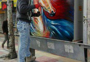 پاکبان هنرمند یاسوجی با مدرک فوق لیسانس