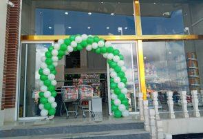 افتتاح شعبه فروشگاه رفاه درمنطقه اکبر آباد /۱۱ فروشگاه رفاه در استان فعالیت دارند