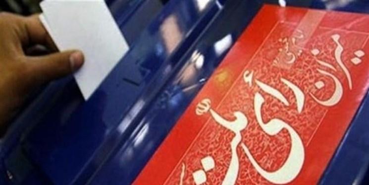 انتخابات در کهگیلویه و بویراحمد به پایان رسید/اخذ رای از حاضرین در حوزه ها