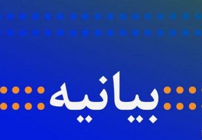 حمایت قاطع طایفه بزرگ سرکوهکی از «دکتر محمد بهرامی» +متن بیانیه