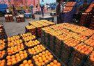 نگرانی در زمینه تأمین میوه شب عید کهگیلویه و بویراحمد نداریم