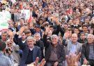 بویراحمد گرمسیر یک صدا میرشکار ایران را فریاد زدند +به روایت تصویر