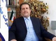 خبر ویژه : فروش فیش تلفن ثابت در استان شروع شد