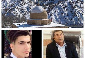 .پیام تقدیر و تشکر دکتر سید باقر کارگر به جهت ابراز همدردی عموم مردم در خصوص فقدان فرزندش