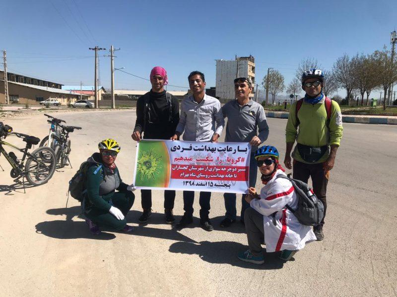 رکابزنی ۱۰۰ کیلومتری دوچرخه سواران گچساراني جهت حمايت از كادر بهداشت درمان شهرستان باشت و خانه بهداشت شاه بهرام