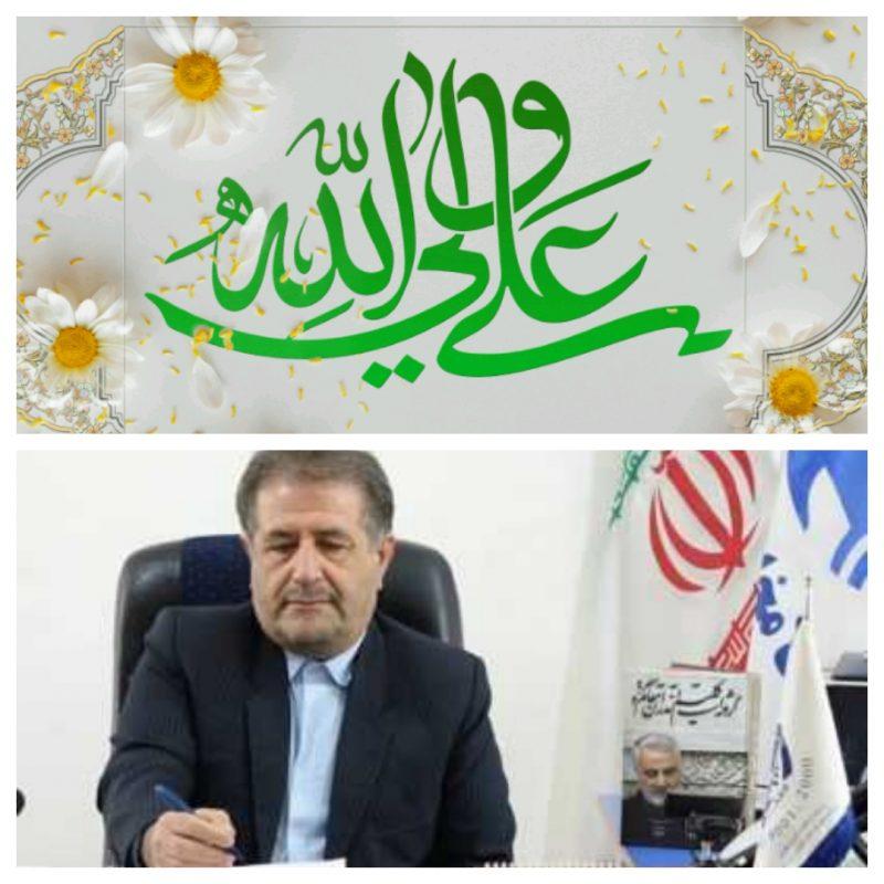 پیام تبریک سرپرست مخابرات کهگیلویه وبویراحمد به مناسبت عید غدیرخم +متن پیام